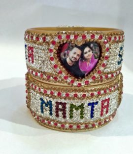 Personalized Heart Design Kada