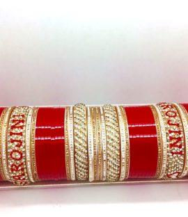 Personalised wedding chura